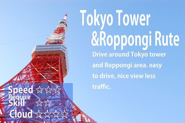 Tokyo Tower COURSE